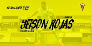 Yeison Rojas, nuevo jugador del San Roque de Lepe. / Foto: @SanRoqueLepe.