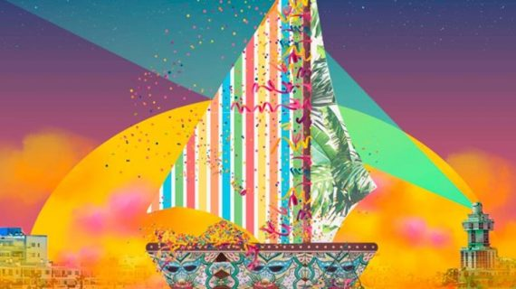 Álvaro Prett volverá a firmar el cartel del Carnaval de Isla Cristina 2019