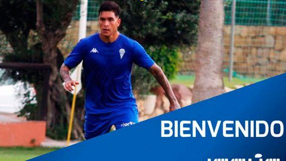 El Recre anuncia el fichaje del central Jesús Valentín y la cesión del centrocampista hispano-marroquí Charaf