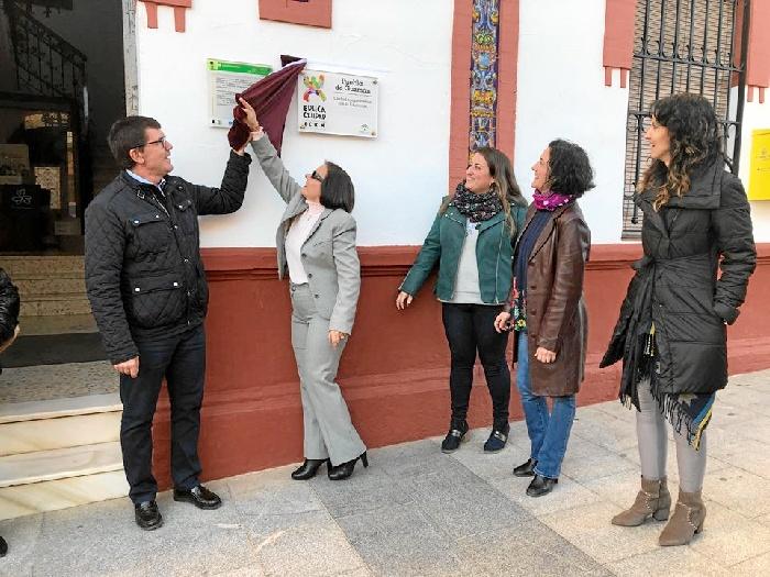 Puebla de Guzmán, reconocida como ciudad comprometida con la educación