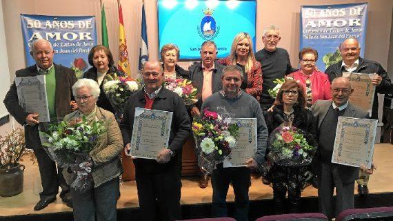 Felipe Moreno y Juan Luis Rincón ganan el XXIII Concurso de Cartas 'Villa de San Juan del Puerto'