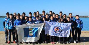 El Asirio será el club que más arqueros aporte al Campeonato de España de Tiro con Arco en Sala.