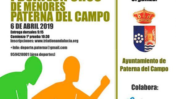 Paterna del Campo albergará el I Duatlón Cros de Menores el próximo 6 de abril