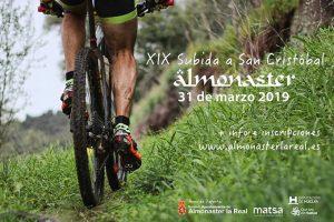 Cartel de la prueba ciclista que se celebra este domingo en Almonaster la Real.