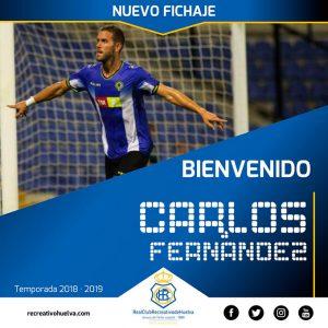 Carlos Fernández, nuevo jugador del Recreativo de Huelva. / Foto: @recreoficial.