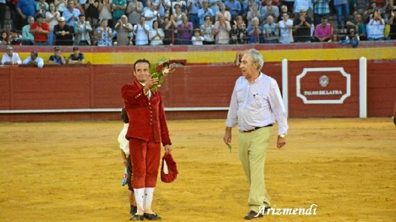 La Junta entrega este jueves en Valverde  del Camino los Premios Taurinos 2018