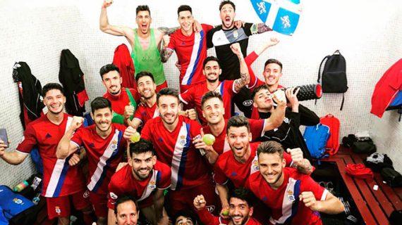 Un gran gol de Tropi da tres puntos de oro a un Recre muy seguro ante el Atlético Malagueño (0-1)