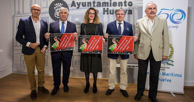 Un total de 351 remeros se citan este sábado en el Andrés Estrada en el Campeonato de Andalucía de Remoergómetro