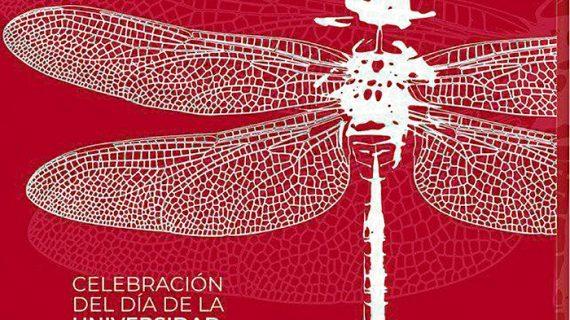 La Universidad de Huelva celebra el día de su festividad el próximo lunes 4 de marzo