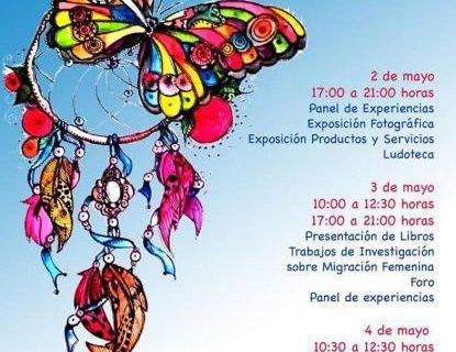 Huelva acoge las III Jornadas de Visualización de la Mujer Iberoamericana Emprendedora del 2 al 4 de mayo