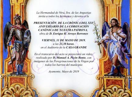 Ayamonte acoge la presentación de la crónica del XXV Aniversario de la Coronación Canónica de la Virgen de las Angustias