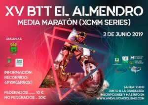 Cartel anunciador de la prueba ciclista que tendrá lugar en El Almendro el próximo 2 de junio.
