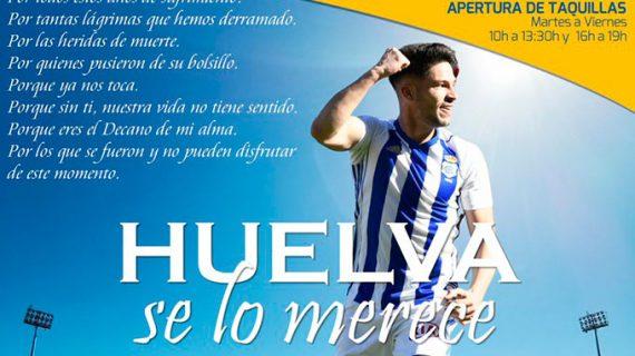 El Recre incentiva la asistencia de aficionados al partido ante el Villanovense con la campaña 'Huelva se lo merece, ¡llenemos el Colombino!'