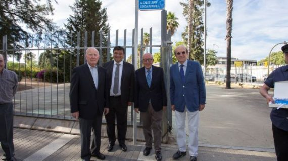El Parque de Zafra pasa a llamarse Parque Alcalde Juan Ceada Infantes