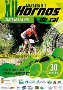 Cartel anunciador de la prueba ciclista que tendrá lugar en Santa Olalla del Cala, el próximo 30 de junio.