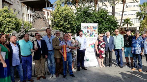 Las hermandades de Emigrantes y Huelva llevarán en su simpecado un símbolo de apoyo a la donación de órganos