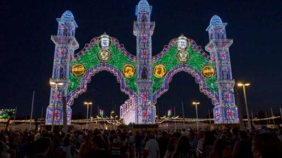 Huelva estrena este martes sus Fiestas Colombinas 2019