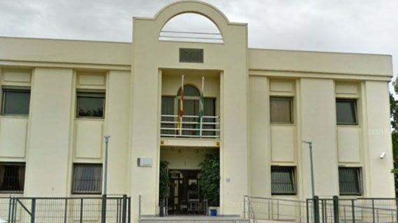 El juzgado de Ayamonte amplía su plantilla durante el verano