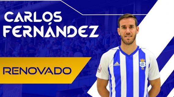El delantero Carlos Fernández renueva una temporada con el Recreativo de Huelva