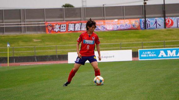 El Sporting de Huelva anuncia el fichaje de la centrocampista japonesa Yoko Tanaka