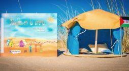 Un proyecto solidario para conocer la realidad de los niños saharauis
