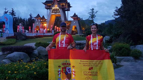 Seis medallas para Yolanda Domínguez en los Juegos Mundiales de Policía y Bomberos de Chengdu