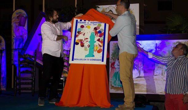 Bollullos presenta el cartel de su Feria 2019, que contará con la actuación de Juan Carlos Aragón