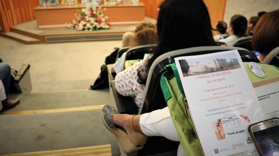 El Hospital Juan Ramón Jiménez promueve una atención de calidad con las I Jornadas de Seguridad del Paciente