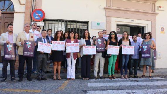 El IAM ofrece atención psicológica a 231 menores víctimas de violencia de género en Huelva durante 2019