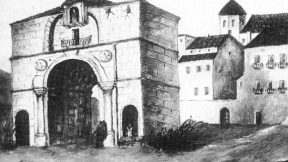 El desaparecido Arco de la Estrella de Huelva
