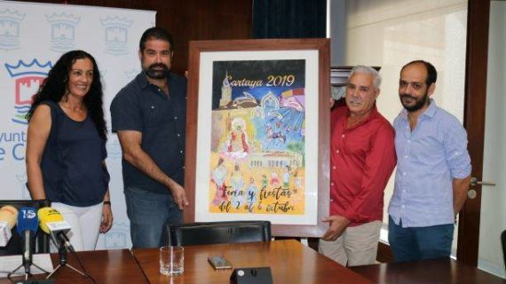 Cartaya presenta el Cartel de la Feria y Fiestas Patronales de Octubre, obra de Rafael Mateos