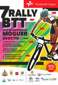 Cartel anunciador de la prueba ciclista que se disputará en Moguer el próximo 20 de octubre.