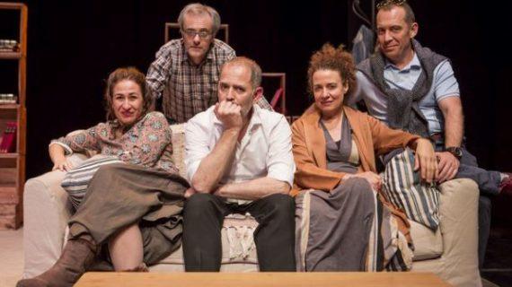 Una comedia delirante, 'El Nombre', abre este viernes el XIV Ciclo de Teatro de Otoño de Cartaya
