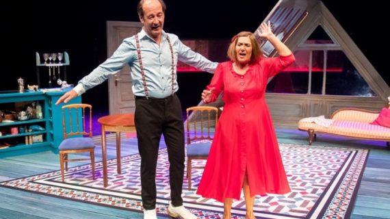 El Teatro Municipal de Trigueros acoge este viernes la obra teatral 'Descanse en Paz'