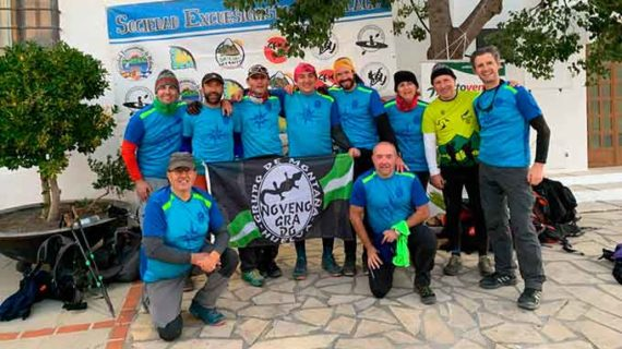El Grupo de Montaña 'Noveno Grado' logra un brillante segundo puesto en la XIX Travesía Sierra de Tejeda Almijara