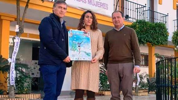 Aljaraque alberga este domingo el Trofeo de Navidad 2019 de patinaje artístico sobre ruedas