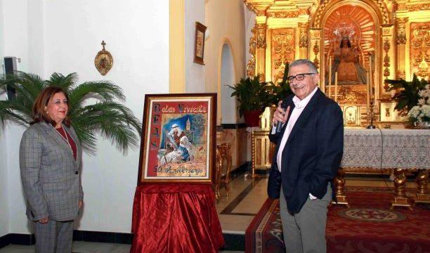 Beas presenta el cartel de su Belén Viviente en su 50º Aniversario