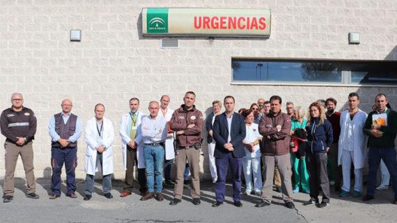 El Hospital Juan Ramón Jiménez condena una nueva agresión a un vigilante de seguridad