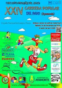 Cartel anunciador de la prueba atlética que tiene lugar este sábado en Ayamonte.