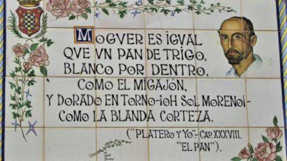 Los azulejos dedicados a Juan Ramón, una seña de identidad de Moguer que cumple 45 años