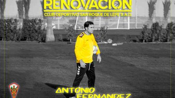 El San Roque renueva por tres temporadas a su entrenador 'milagro' Antonio Fernández Rivadulla