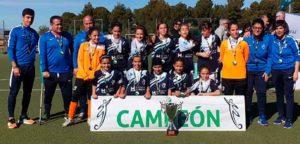 Equipo de Huelva que ha ganado el Campeonato celebrado en tierras granadinas. / Foto: www.rfaf.es.