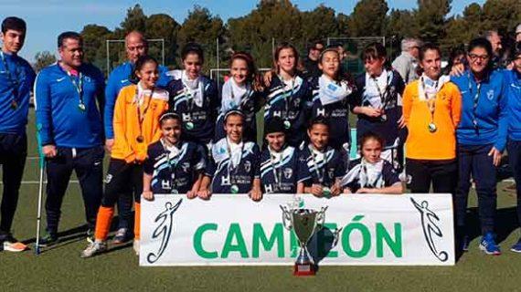 El Sporting de Huelva y la Real Federación Andaluza de Fútbol rendirán un homenaje a la selección onubense Alevín femenina