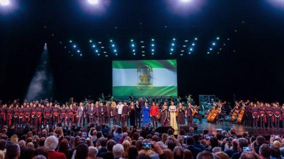 Más de 3.000 personas rememoran el rock andaluz y la figura del onubense Pepe Roca