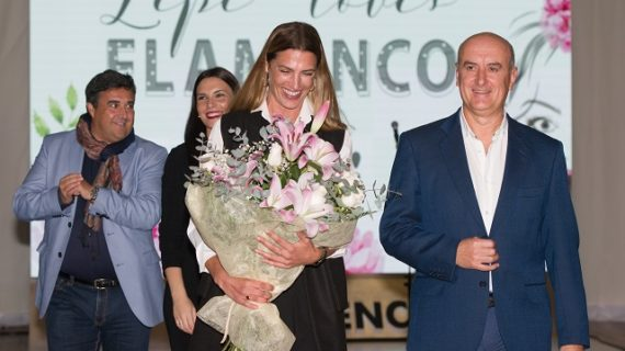 "La moda flamenca en Huelva este fin de semana en ""Lepe Loves Flamenco"""