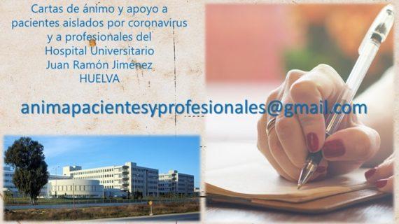El Hospital Juan Ramón Jiménez invita a enviar cartas de ánimo a los pacientes ingresados por coronavirus