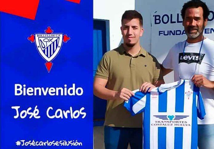 José Carlos, nuevo portero del Bollullos para la próxima campaña. / Foto: @bollulloscf1933.