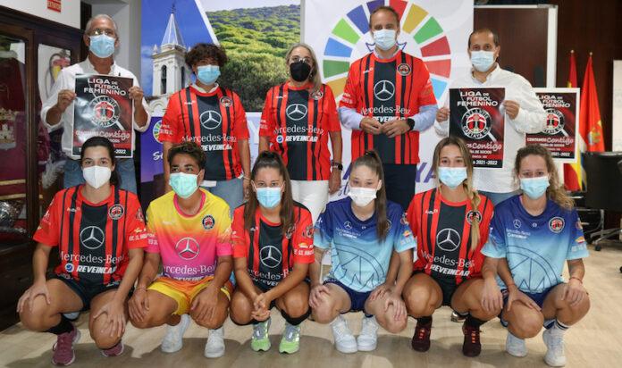 Este domingo comienza la andadura del Atlantis Cartaya, nuevo club de fútbol femenino de la localidad, en la Segunda Andaluza A.